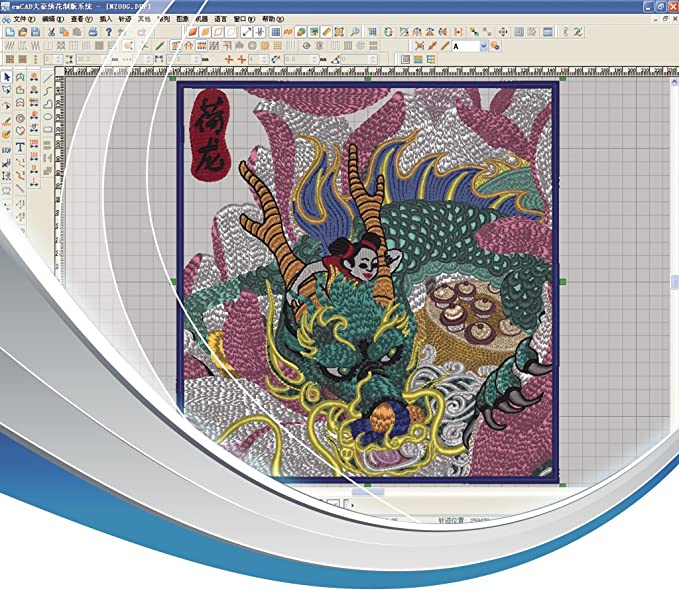 Amazon Dahao Emcad Embroidery Pattern Design System Embroidery