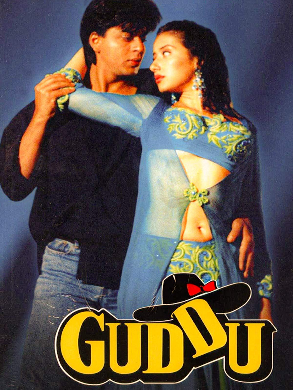 Amazon.com: Watch Guddu | Prime Video