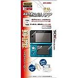任天堂公式ライセンス商品 3DS用 液晶保護フィルム AFP