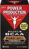グリコ パワープロダクション おいしいアミノ酸 BCAAスティックパウダー 筋持久系アミノ酸 グレープフルーツ風味 1本(4.4g) 10本