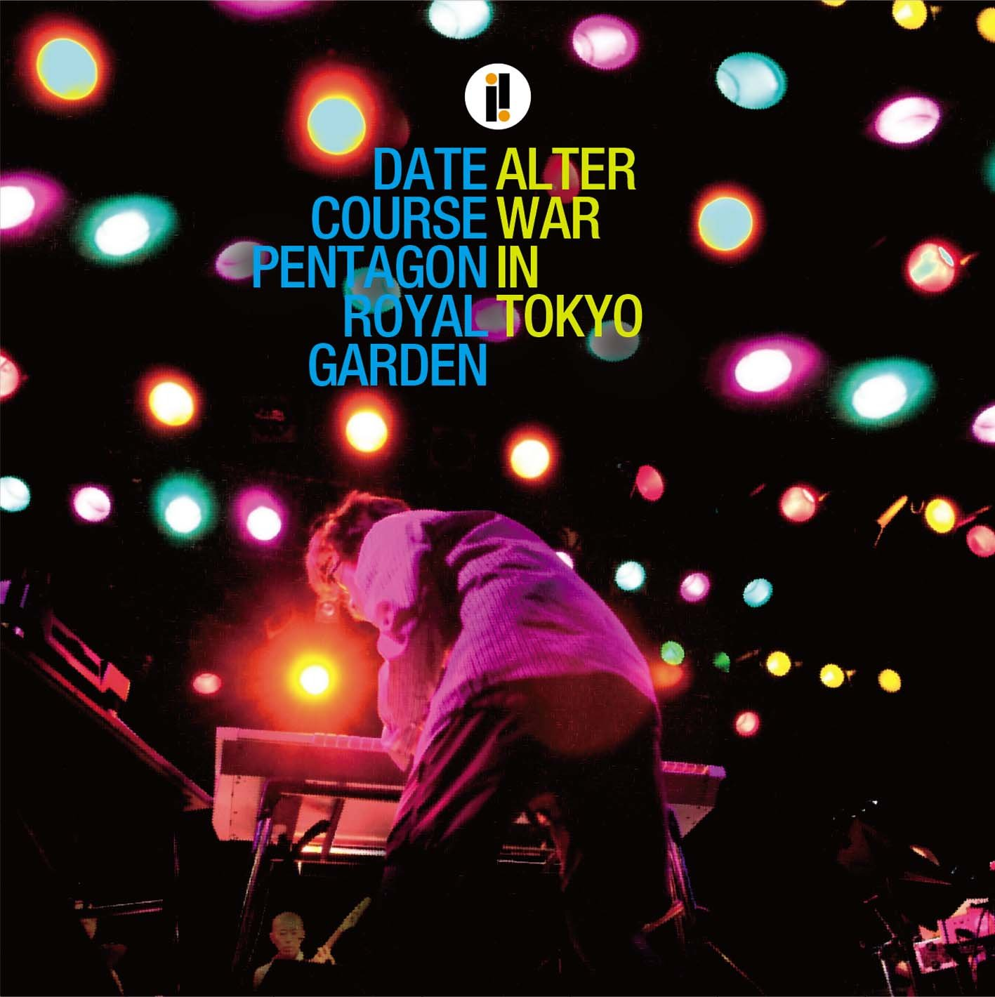 alter lighting. Kikuchi Naruyoshi Aka DCPRG - DCPRG: Alter War In Tokyo Amazon.com Music Lighting