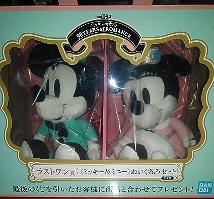 Ichiban Kuji Kingdom Hearts last one Prize Mickey Plush Doll Stuffed w// Tracking