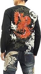 5165bd64 Karakuri-Tamashii T-shirt Japanese Phoenix Embroidery Men's long Sleeve  273393