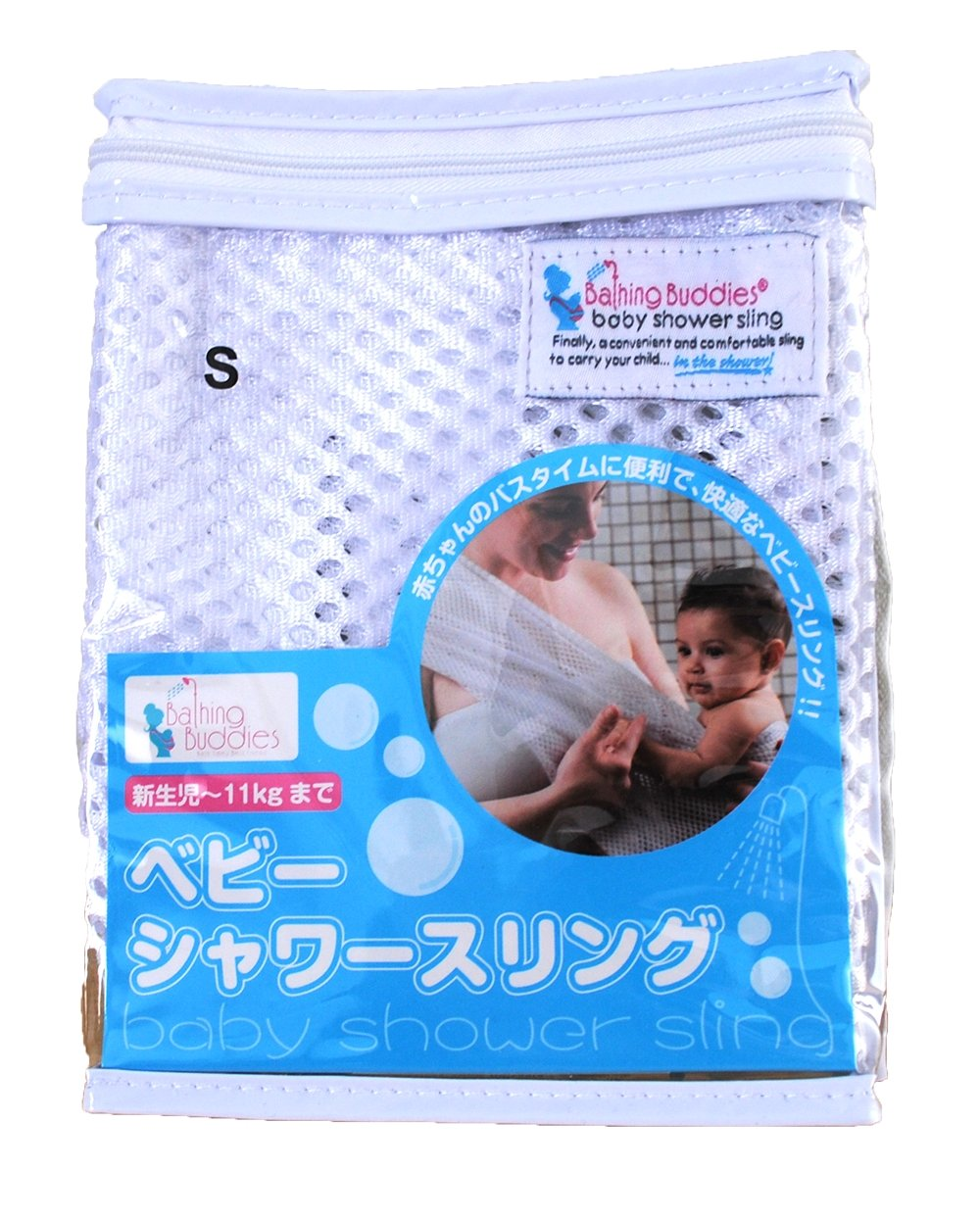 Amazon.com : Small Shower Sling : Child Carrier Slings : Baby