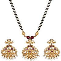 Aheli Indian Traditional Mangalsutra Peacock Design Crafted Necklace Earrings Set Ethnic Wedding Fashion Daily Wear…