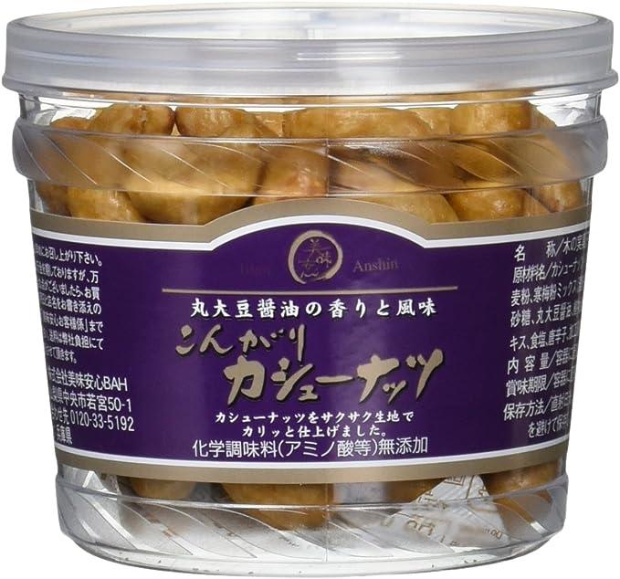 美味安心 こんがりカシューナッツ(カップ) 135g×12個
