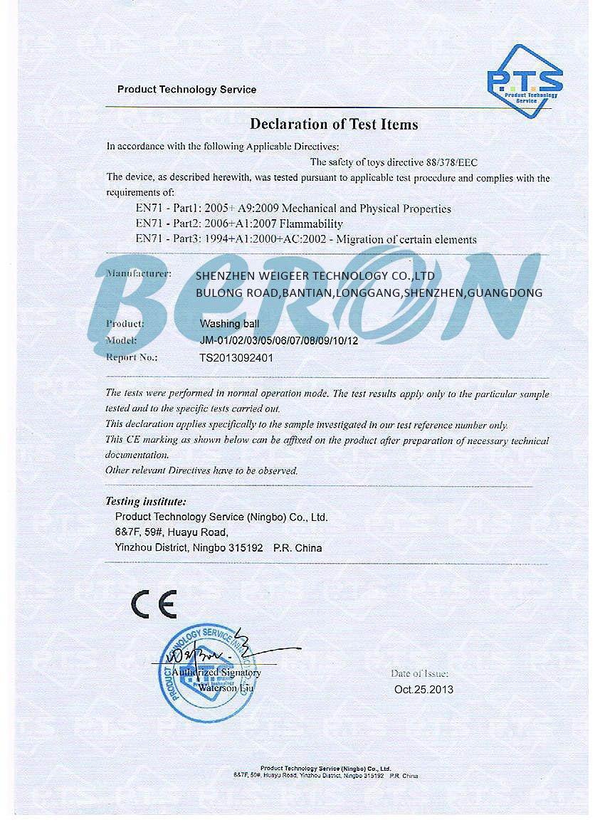 Pokupki/customer/account/login - Amazon Com Beron Eco Friendly Laundry Ball For 1500 Washings Home Kitchen