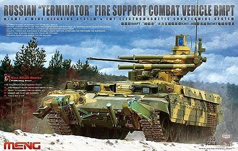 Amazon | モンモデル 1/35 ロシアBMPT火力支援戦車 プラモデル ...