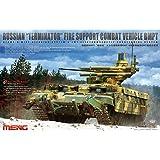 Terminator - Maqueta de tanque escala 1:35