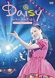 Seiko Matsuda Concert Tour 2017「Daisy」(通常盤)[DVD]
