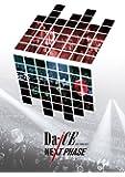 Da-iCE LIVE TOUR 2017 -NEXT PHASE- [DVD]