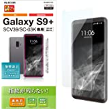 エレコム Galaxy S9+ フィルム SC-03K / SCV39 指紋防止 光沢 薄型   PM-GS9PFLFTG01