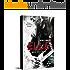 Elle: música, amor e amizade (Destaque na categoria Romance do Wattpad) (Jack Rock Livro 1)