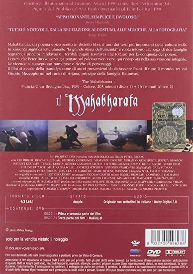 Il Mahabharata 2 Dvd Collectors Edition It Import Amazonde