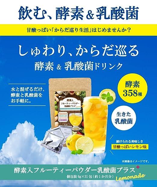las bacterias del ?cido l?ctico en polvo con sabor a fruta ...