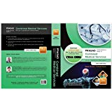 Prasad Comprehensive Guide to Combined Medical Services with Last 17 Years (2001-2017) Solved Questions 2018