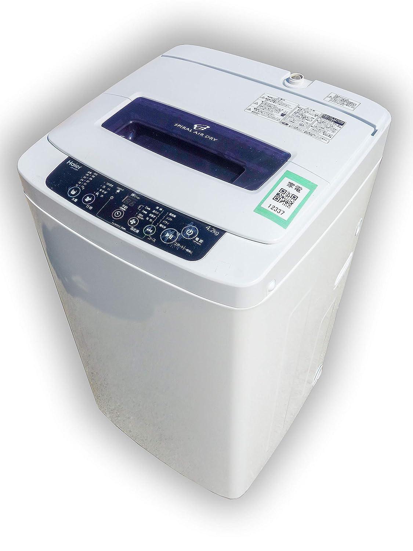 想像を超えての ハイアール ブラックHaier 4.2kg 全自動洗濯機 ブラックHaier JW-K42H(K) JW-K42H(K) ハイアール B00GJKW7A6, ウェルコムデザイン:b9e4bb95 --- arianechie.dominiotemporario.com