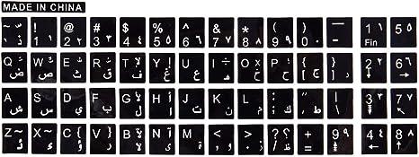 TOOGOO(R) Blanco letra inglesa arabe calcomania Pegatina de teclado inglesa arabe letras blancas Negro para PC ordenador portatil