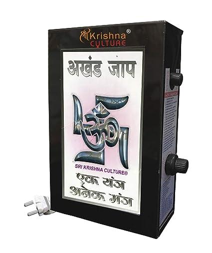 Sri Krishna Culture® 40 in 1 Vaishnav Mantra Chanting and Soothing Mantras  (No South Indian Chants)