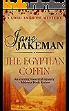 The Egyptian Coffin (Malfine Mystery Book 2)