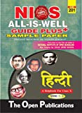 201-HINDI-ALL-IS-WELL GUIDE PLUS+SAMPLE PAPER [Paperback] [Jan 01, 2017] EXPERT AND PERFECT TEAM OF NIOS TEACHERS AND PUBLISHERS