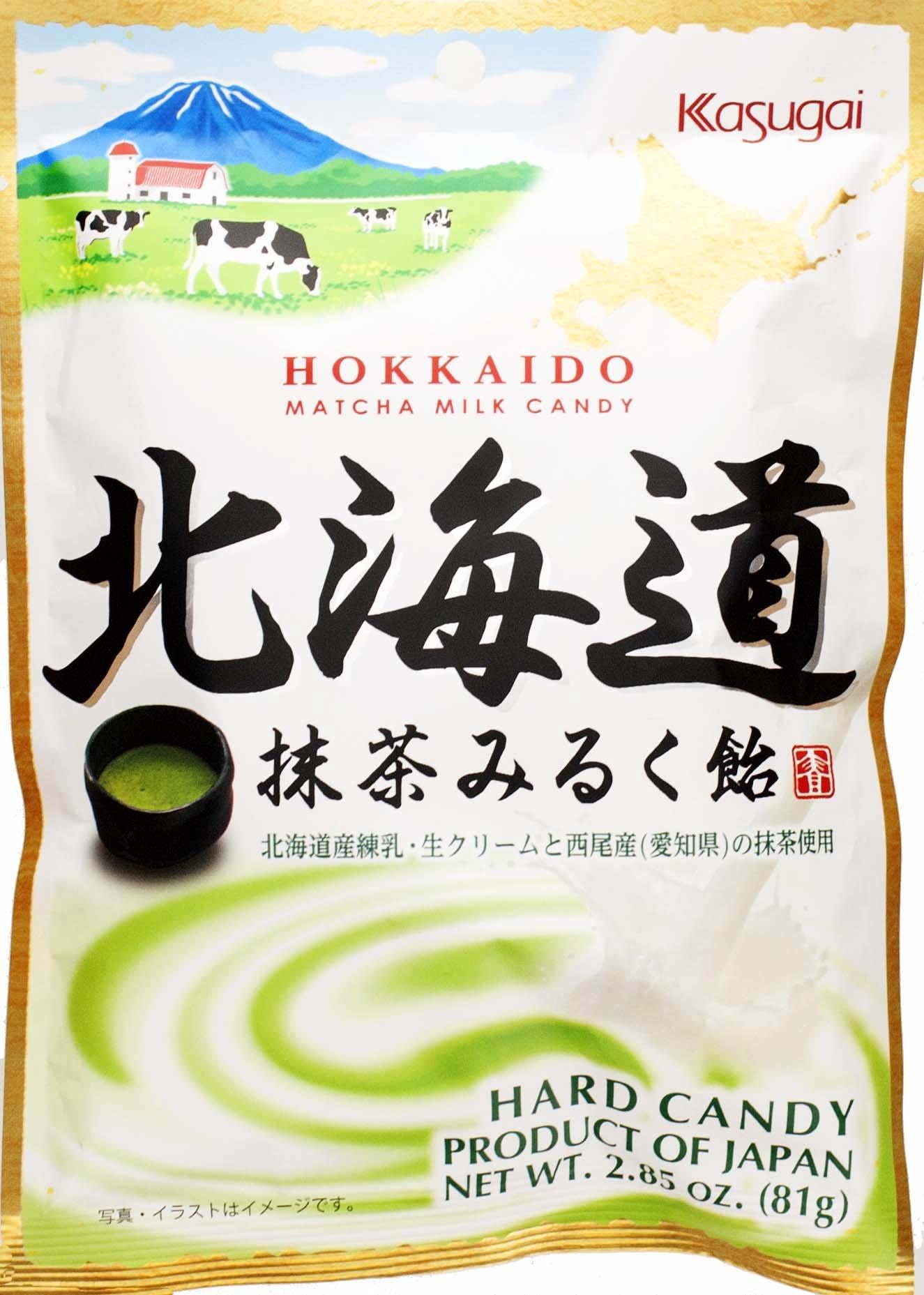 Kasugai Matcha Milk Candy, 2.85 Ounce (Pack of 24)