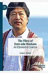 The Films of Kore-eda Hirokazu: An Elemental Cinema (East Asian Popular Culture) Kindle Edition