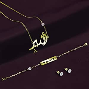 925 silver set atheer name With zircon gold plated