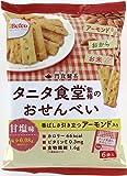 栗山米菓  タニタ食堂監修のおせんべい(アーモンド)  96g×12袋