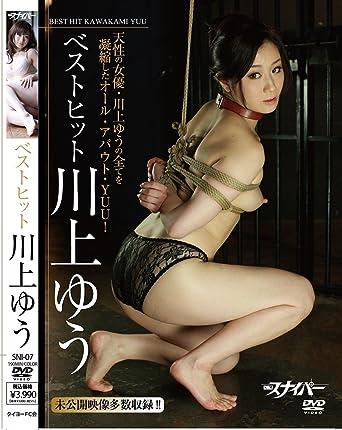 Amazon com: JAPANESE ADULT CONTENT (Pixelated) Best hit Yu