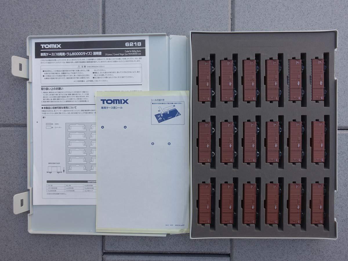 TOMIX ワム80000 18両 ブックケース入り ミニカーブ前の製品 管理番号ST1905240140860PK670 B07S7TYP5G