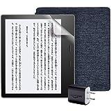 お買い得セット(Kindle Oasis 電子書籍リーダー + 純正 ファブリックカバー チャコールブラック + 保護フィルム + 充電器 )