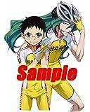 ラジオCD「弱虫ペダル クライマーズレディオっショ! 」Vol.1