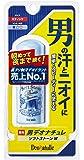 【医薬部外品】デオナチュレ 男ソフトストーンW 男性用 ワキ用 直ヌリ 制汗剤 スティック