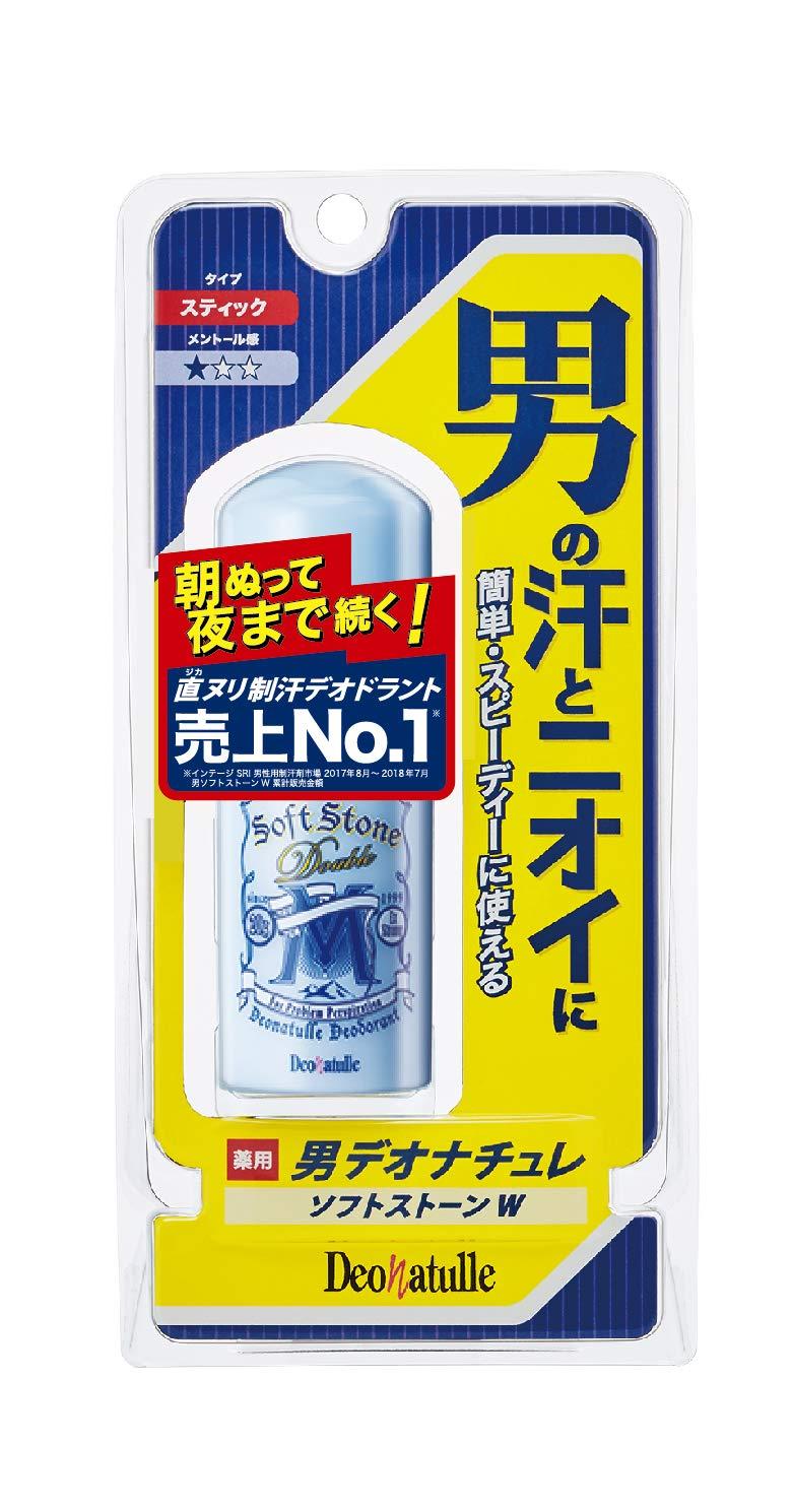 デオナチュレ男ソフトストーンW 20g