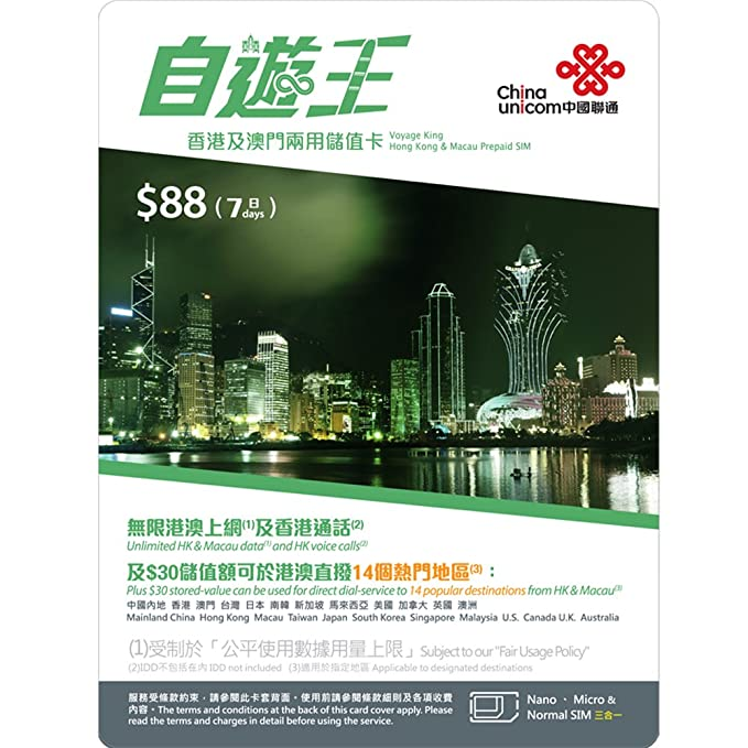 China Unicom viaje King Hong Kong & Macau Prepago SIM ...