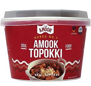 Samjin Amook Tteokbokki Fish Cake & Rice Cakes (2 Packs / 9.8oz) - High Protein Spicy Korean Food