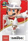 Nintendo amiibo Character Mario (Odyssey Collection)