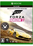 Forza Horizon 2 Greatest Hits