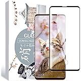 Galaxy S10 ガラスフィルム EMOKA Galaxy S10 フィルム【超音波式の指紋認証】3D曲面 全面保護フィルム 超薄 指紋防止 透過性拔群 高感度タッチ ギャラクシーs10 フィルム対応 6.1 インチ(Galaxy S10 用,ブラック)