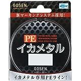 ゴーセン(GOSEN) PEライン PE イカメタル 210m 0.5号 4.5kg(10lb) 3色分け GL00105