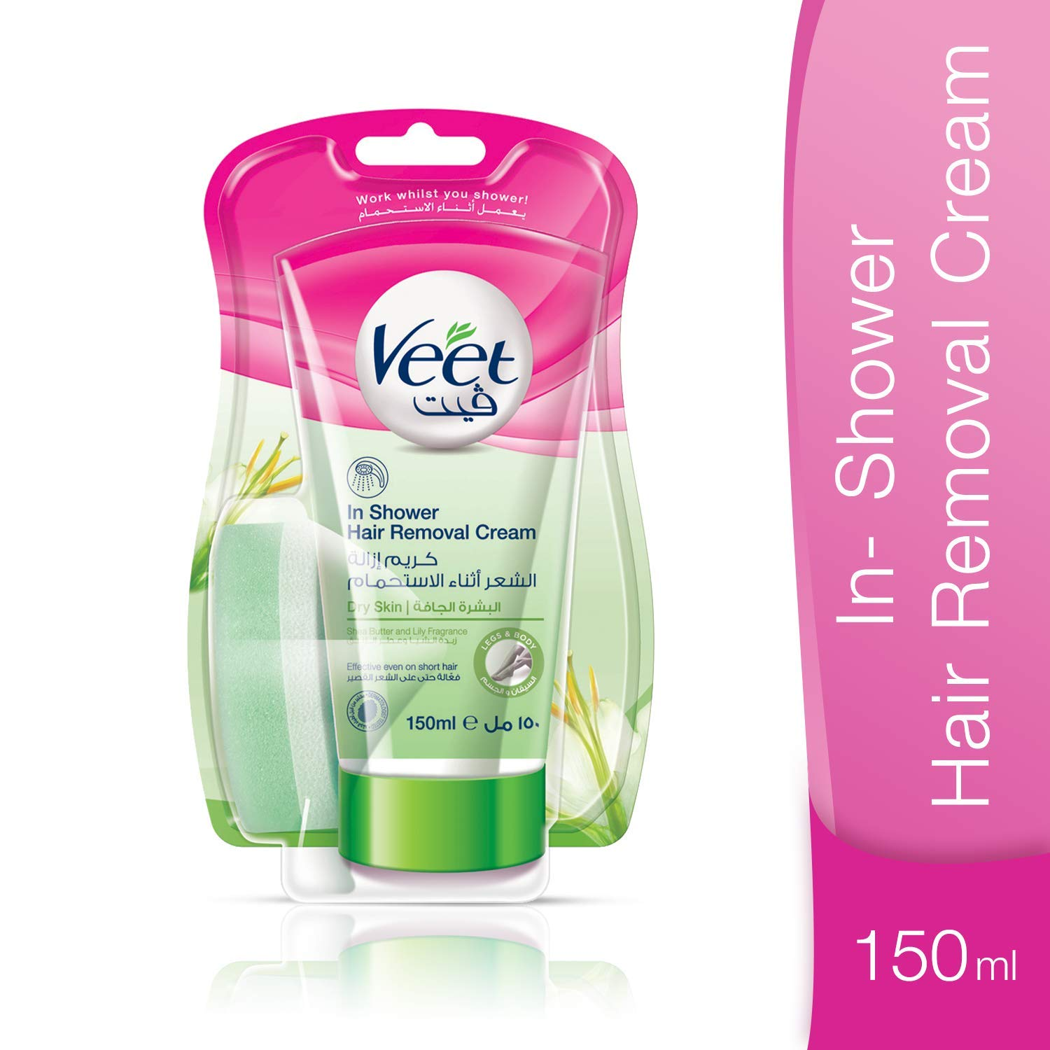 Natural Inspirations In-Shower Hair Removal Cream With Grape ...