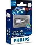 PHILIPS(フィリップス)  バックランプ LED バルブ T16 6000K 200lm 12V 3.4W エクストリームアルティノン X-treme Ultinon 車検対応 3年保証 1個入り 12832x1