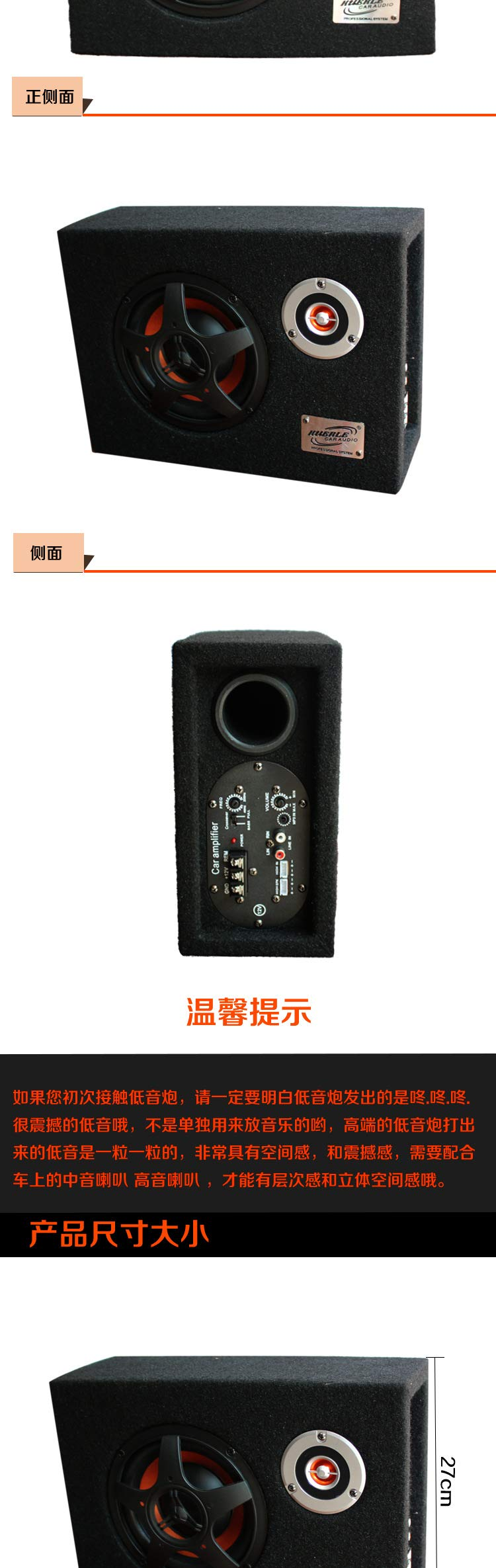 xingganglengyin 8-inch car Audio subwoofer Ultra-Thin Square high-Power car Speaker
