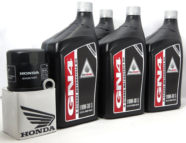 2012 Honda nc700 X / XD / XAオイル変更キット B00ATTRMV2