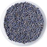 ラベンダーEX 100g Lavender ラバンジュラ ハーブ 業務用