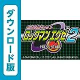 ロックマン エグゼ 2 [WiiUで遊べるゲームボーイアドバンスソフト][オンラインコード]