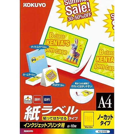 Amazon.com: Tipo de Peel Off puesto Kokuyo – Impresora de ...