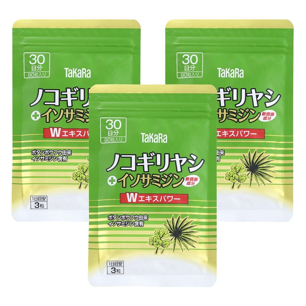 宝ヘルスケア ノコギリヤシ+イソサミジン<90粒入り(1日の目安:3粒)>×3袋セット B018KASNLY