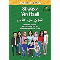 Levantine Arabic: Shwayy 'An Haali: Listening, Reading, and Expressing Yourself in Lebanese and Syrian Arabic (Shwayy 'An Haali Series)